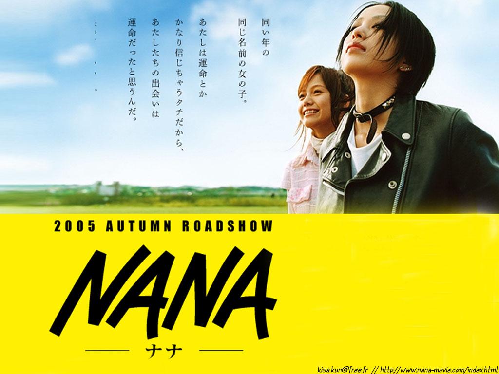 wall_nana-movie.jpg